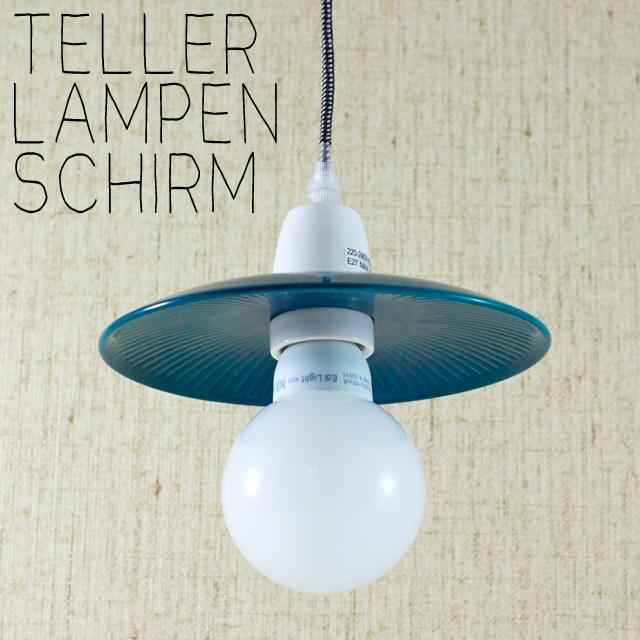 Lampenschirm-Teller-Schrift