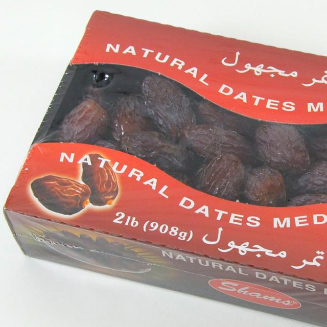 Medjouhl-Datteln