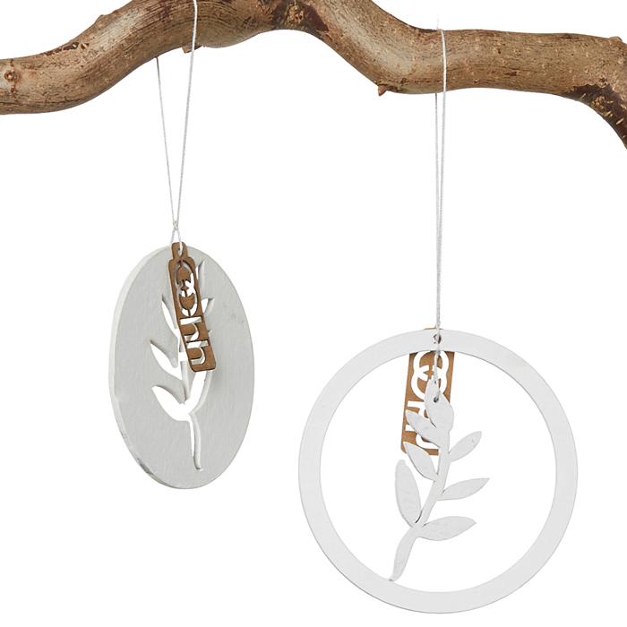 Türchen No. 10 : Mit nachhaltigem Design bei Qverfield und einer Vase aus Papier.