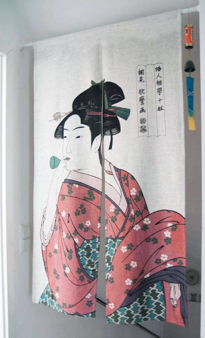 Flohmarktfund: Japanischer_Tuervorhang